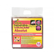 Субстрат кокосовый Cocoland Absolut в блоках 55-60л