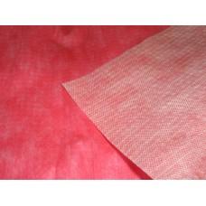 Агротекс Сад двойная защита Бело-красный укрывной материал 60 УФ 1,6м