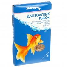 Корм Зоомир корм для золотых рыбок, стим окраску 15 г