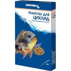 Корм Зоомир Гранулы для цихлид плавающие 30 г
