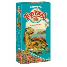 ТОРТИЛА МАКС корм для крупных водяных черепах с креветками 70г.