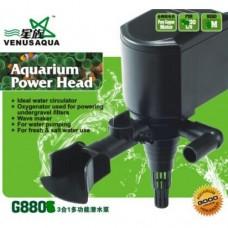 Водяная помпа G8801-1400л/ч, 20W
