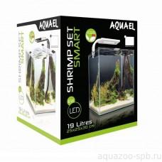 AQUAEL SHRIMP SET SMART PLANT ll 20 (белый), Креветкариум с LED освещением (6 вт)