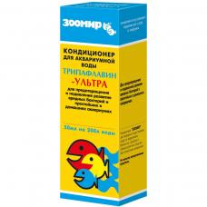 Трипафлавин ультра 50 мл.