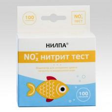 Тест нитрит -тест для измерения концентрации нитритов (NO2)