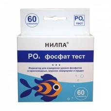 Тест PO4 - тест для измерения уровня фосфатов в воде