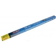 Подсветка подводная  с эффектом стим роста 9w 50см голубая