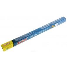 Подсветка подводная  с эффектом стим роста 6w 35см голубая