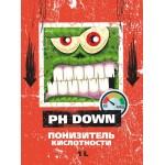 Средства корректировки PH (15)