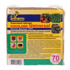 Субстрат кокосовый в блоках Cocoland 60-70л, 5кг Universal