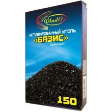 Активированный уголь древесный Базис 150мл
