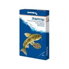 Корм Зоомир Гранулы тонущие гранулы для рыб 40гр