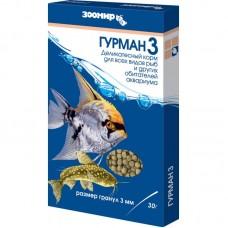 Корм Зоомир Гурман-3 деликатес корм 3 мм для всех рыб 30г