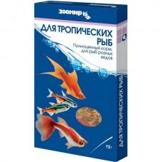 Корм Зоомир корм для тропических рыб разных видов 15 г