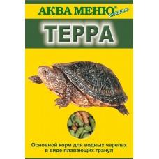 АКВА МЕНЮ Терра основной корм для водных черепах, плавающие гранулы 15г.
