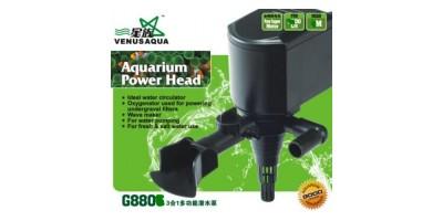 Водяная помпа G8804-800л/ч, 10W