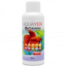 AQUAYER Витамин 60 mL