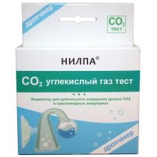 Тест CO2 - тест для длительного измерения уровня углекислого газа в воде, дропчекер +индикатор
